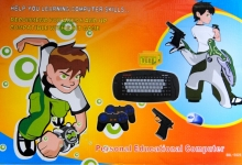 Телевизионна видео игра