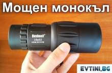 Мощен монокъл - бинокъл - Bushnell 16х52