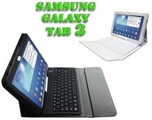 Кожен калъф с Bluetooth клавиатура за таблет Samsung Galaxy Tab3 - 10.1 инча