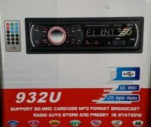 Авто MP3 Player с USB MP3-932U