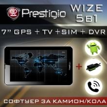 """5 в 1 Таблет + GPS навигация + Телефон + Цифрова ТВ + DVR Prestigio MultiPad WIZE - 7"""""""