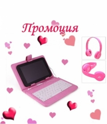 Промоция Таблет Android 7 Quad Pink Edition - 7 инча, Розови Слушалки и Клавиатура