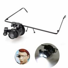 Очила WATCH с лупа и LED СВЕТЛИНА