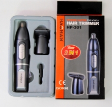 Тример - депилатор за подстригване на уши, носи, вежди HM-301
