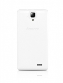 Смартфон Lenovo A536 - 5 инча, две SIM карти, GPS, БЯЛ