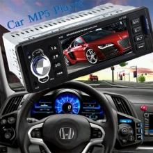 Аудио плеър за кола с дисплей за клипове, филми, MP3, MP4, MP5