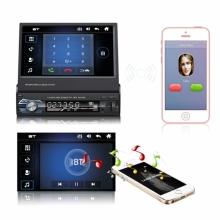 Навигация за камион за вграждане AT179601 MP5, GPS, Bluetooth, 7 инча