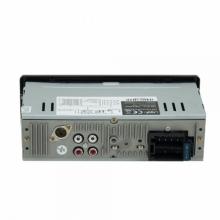 MP3 Аудио плеър PNI Clementine 8428BT SD, USB, AUX, RCA и Bluetooth