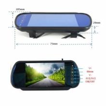 AT-7001 модел огледало със 7 - инчов дисплей модел