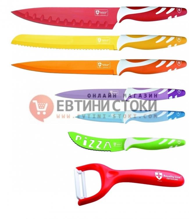 Комплект от 6 ножа + белачка, с керамично покритие, антибактериални