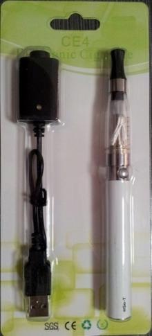 Eлектронна цигара eGo-C 650