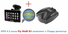 GPS навигация 4.3 инча Fly StaR + РАДАР ДЕТЕКТОР