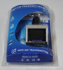 MP3, FM трансмитер за кола със стерео плеър