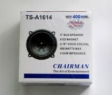 Говорител за кола TS-A1614