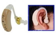 Висококачествен слухов апарат HS-99A