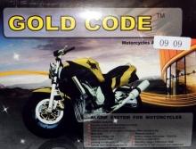 Аларма за мотор GOLD CODE, 0909