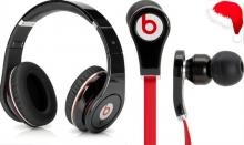 Слушалки Beats By Dr Dre STUDIO + ПОДАРЪК малки слушалки ( реплика )