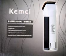 Професионална машинка за подстригване KEMEI PROFESSIONAL TRIMMER