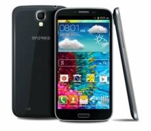 Смартфон Privileg HD9000 - 6 инча, 2 СИМ, GPS, четириядрен