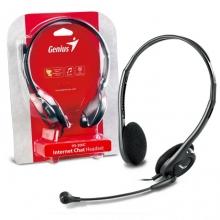 Слушалки с микрофон GENIUS HS-200C