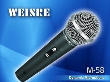 Професионален жичен микрофон WGNR SM-58