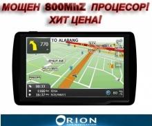 GPS навигация ORION Q5 – 5 инча + 800 MhZ + 8GB