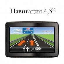 GPS навигации 4.3 инча