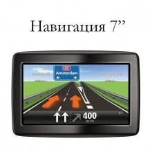 GPS навигации 7 инча