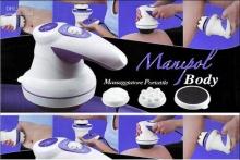 Релаксиращ и антицелулитен масажор