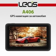 GPS навигация Leos A406 – 4.3 инча, 800mhz, КОЛА-КАМИОН