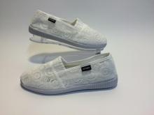 Дамски обувки Classic Бели