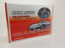 Аларма за кола и централно заключване H.D. Auto Security