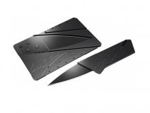Сгъваем нож с формата на кредитна карта - CardSharp