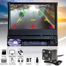 Единичен дин, универсален модел AT179601 MP5, GPS, SD slot, Bluetooth, 7 инча