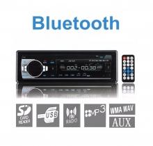 MP3 аудио плеър за кола с Bluetooth и дистанционно MP3, SD, USB - AT 520