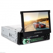 AT 7158G Единичен универсален дин за кола, MP5, GPS, SD, Bluetooth, 7 инча