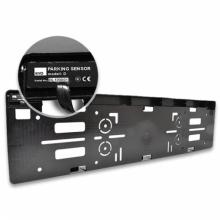 Активен лазерен детектор с рамка за номера и 4 сензора