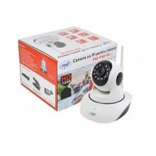 Камера за видеонаблюдение PNI IP801W 720P с IP и Wireless, слот microSD