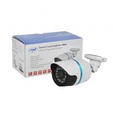 IP камера за видеонаблюдение PNI-IP12MPX за външен и вътрешен монтаж