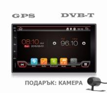 Универсален двоен дин UA07TV с Android + ТЕЛЕВИЗИЯ + GPS + КАМЕРА